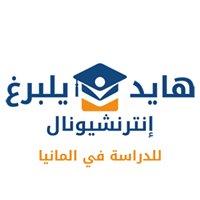 Heidelberg Education Agency