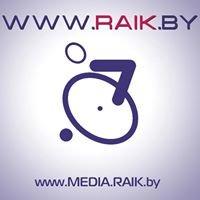 """ОО """"Республиканская ассоциация инвалидов-колясочников"""""""