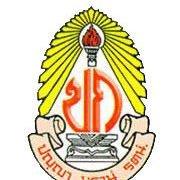 Pakkred Secondary School