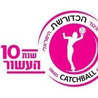 איגוד הכדורשת הישראלי Israel Catchball Association