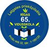 Riga Secondary School No 65