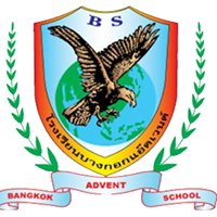 Bangkok Advent School