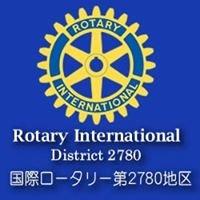 Rotary International District 2780