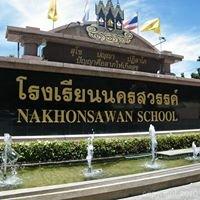 Nakhonsawan.School