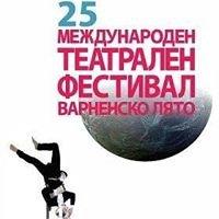Varna Summer International Theatre Festival