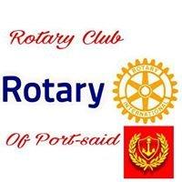Rotary Club of Port Said  نادى روتارى بورسعيد
