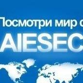 AIESEC в Томске