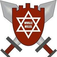 Manhattanville Hillel