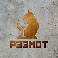 Peemot