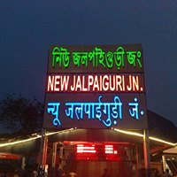 New Jalpaiguri railway station