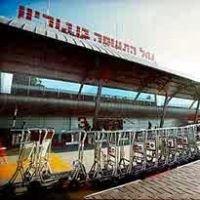שדה תעופה בן גוריון-טרמינל1