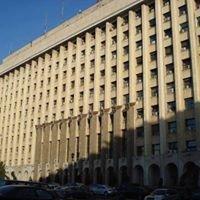 Ministerul Transporturilor