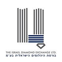 בורסת היהלומים הישראלית