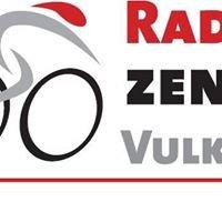 Radsportzentrum Vulkaneifel