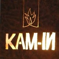 Kam-in Bar/Lounge