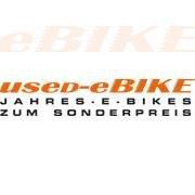 Used ebike