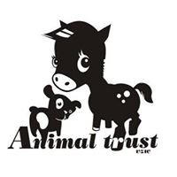 Vzw Animal Trust