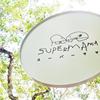 Supermama Store