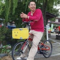 Bike rental PASSIONE-Kyoto