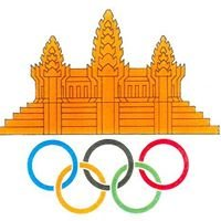 National Olympic Committee of Cambodia FBT Shop