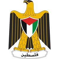 Palestijnse Missie in Nederland