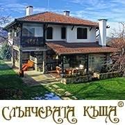 Слънчевата къща