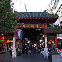 Chinatown Friday Night Markets