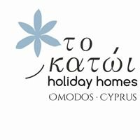 Omodos Katoi Holiday Homes