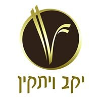 יקב ויתקין Vitkin Winery