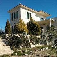 Al Mardawi GuestHouse