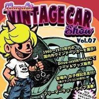 Ibaraki Vintage Car Show