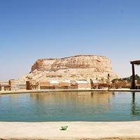 Taziry Ecolodge & Sustainable Village, Siwa Oasis