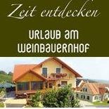 Weinbauernhof Weinduftikum Weinhof Amtmann