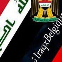 IraqxBelgique تجمع عراقي في بلجيكا
