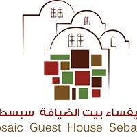Mosaic Guest House Sebastia