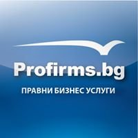 Profirms.bg