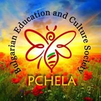Bulgarian Education and Culture Society Pchela