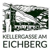 Kellergasse am Eichberg