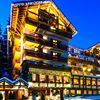 Hotel Splendid ****