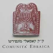 Comunità Ebraica di Casale Monferrato
