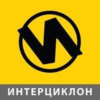 "Группа автосервисных предприятий ""ИНТЕРЦИКЛОН"""