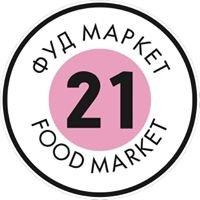Food Market 21