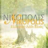 Nikopolis Olivenöl