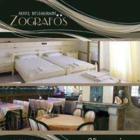 Hotel, Restaurant & Beach club  Zografos -  Paralia Katerini