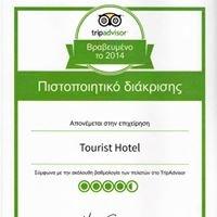 Hotel Tourist Argostoli