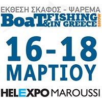 Boat & Fishing Show - Έκθεση Ψάρεμα Σκάφος