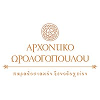 Ωρολογόπουλος