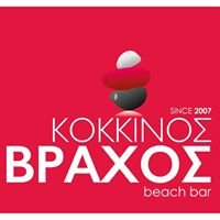 Kokkinos Vraxos Beach Bar