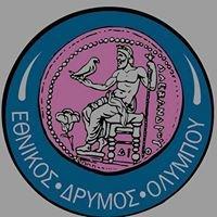 Φορέας Διαχείρισης Εθνικού Δρυμού Ολύμπου-Olympus National Park Mgt Agency