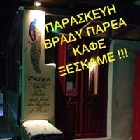 PAREA CAFE -Παρεα ΚΑΦΕ : Livadia, Paroikia, Paros
